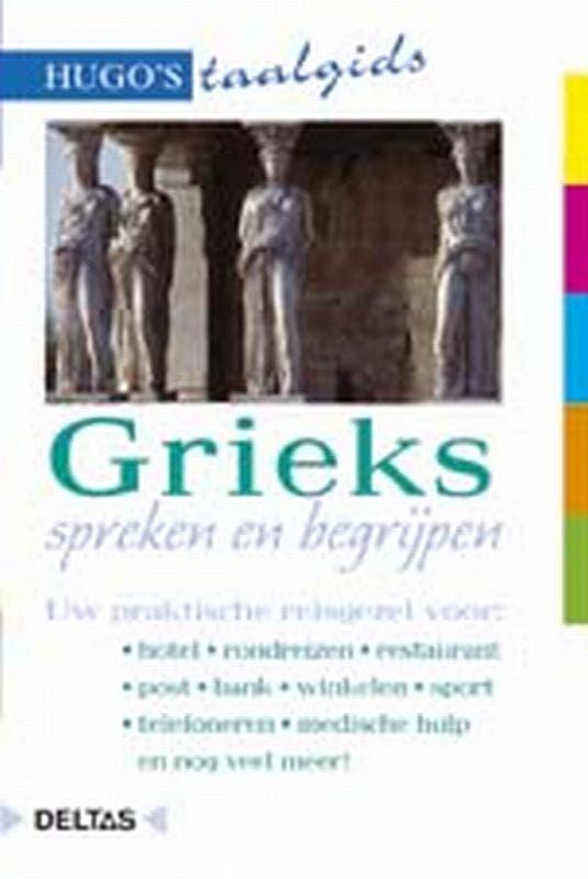 Hugo's taalgids - Grieks spreken en begrijpen