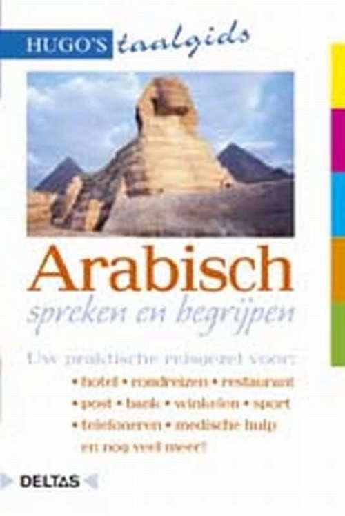 Hugo's taalgids - Arabisch spreken en begrijpen