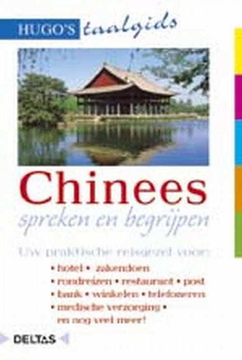 Hugo's taalgids - Chinees spreken en begrijpen
