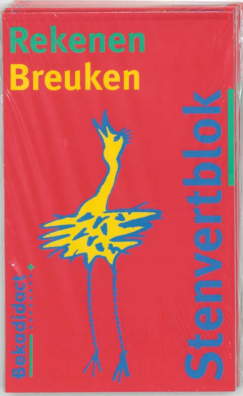 Stenvertblok - Stenvertblok Rekenen set 5 ex Breuken