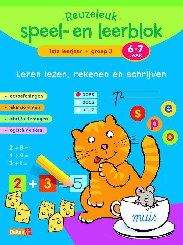 Speel- en leerblok - leren lezen, rekenen en schrijven - groep 3