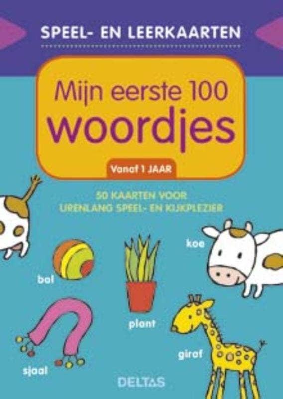 Speel- en leerkaarten - Mijn eerste 100 woordjes