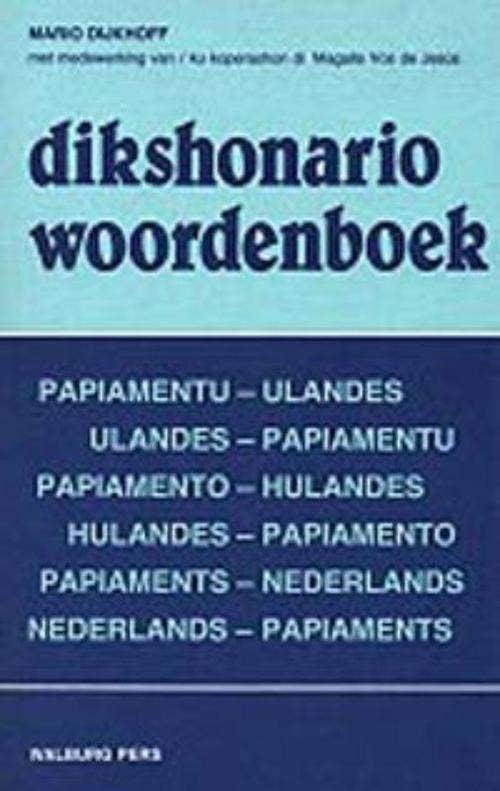 Papiaments-Nederlands / Nederlands-Papiaments