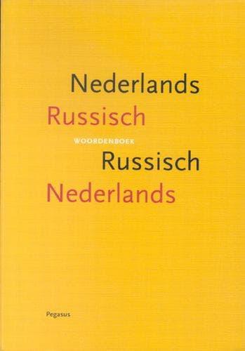 Woordenboek Nederlands Russisch; Russisch Nederlands