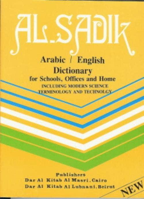 Arabisch Engels woordenboek Pocket