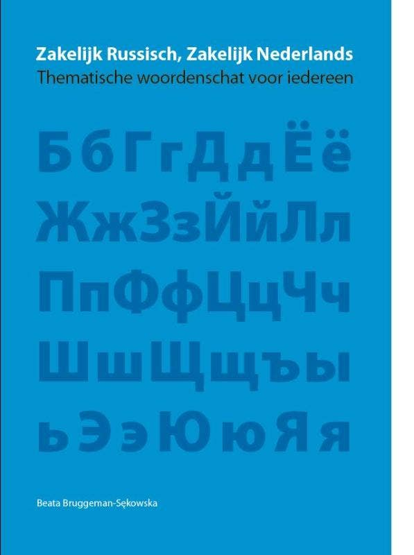 Zakelijk Russisch; Zakelijk Nederlands Thematische woordenschat voor iedereen
