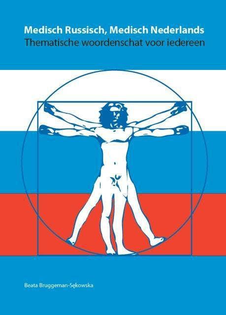 Medisch Russisch; medisch Nederlands