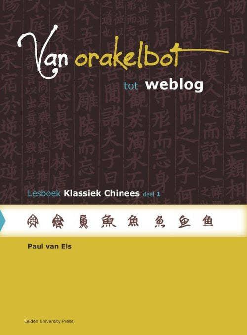Lesboek klassiek Chinees