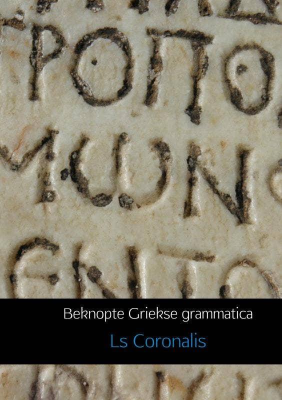 Beknopte Griekse grammatica