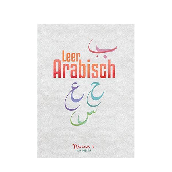 Niveau 1: Het Arabische alfabet