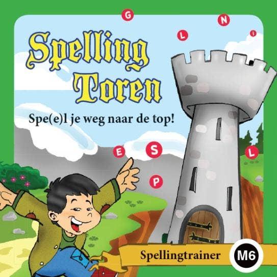 Spellingtoren Spellingtrainer